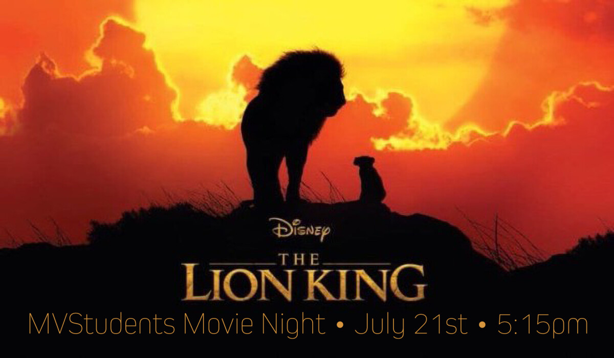 MV Students: Movie Night